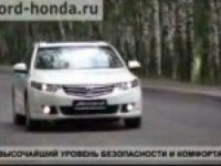 Видео обзор Honda Accord