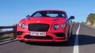 Тест Bentley Continental Supersports