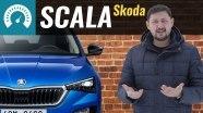 Skoda Scala - КОНЕЦ Гольфу?