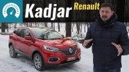 Тест-драйв Renault Kadjar 2019
