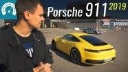 Тест-драйв Porsche 911 Carrera 2019
