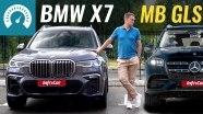 Тест-драйв BMW X7 2019