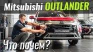 #ЧтоПочем: Outlander 2020: 7 мест на шару!