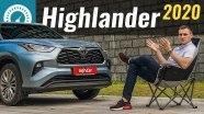 Тест-драйв семейного кроссовера Toyota Highlander 2020